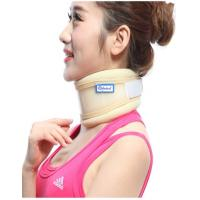 Buy cheap Breathable Foam Medical Cervical Collar With PE Support Plate CE Certificate from wholesalers