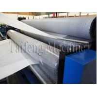 Buy cheap Automatic rewinding and perforating paper machine/toilet roll making machine/toilet paper machine from wholesalers