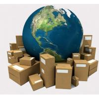 Buy cheap express delivery from china to uganda from wholesalers