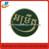 Buy cheap Enamel lapel pin badge with gold plated,metal button badge pin wholesale from wholesalers