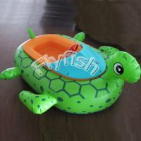 Buy cheap inflatable motorized water toy from wholesalers