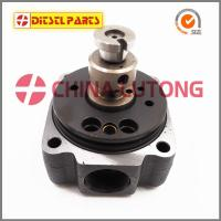 Buy cheap bosch fuel injection pump catalogue Head Rotor 1 468 333 320  3CYL/11RL for Iveco 8131.61.210 from wholesalers