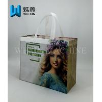 Buy cheap Eco-friendly three side gusset  Non-Lamination Non Woven shoppingBag use offset Printing from wholesalers