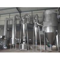 Buy cheap Explosion Proof type Rotating Flash Dryer Evaporation Dryer For Pesticide from wholesalers
