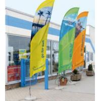 Buy cheap 2015 promotional feather banners , feather beach flags from wholesalers