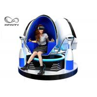 Buy cheap INFINITY Elecric Platform 9D Egg VR Cinema Virtual Reality Motion Simulator With 1 / 2 / 3 Sets VR Glasses product