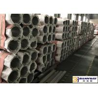 Buy cheap Anti Rust Custom Aluminum Extrusions , Structural Custom Aluminium Products from wholesalers