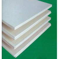 Buy cheap Interior Concealed Fiberglass Ceiling Board , Sound Deadening Panels from wholesalers