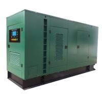 Buy cheap Super Silent Model CUMMINS Home Generator 40KVA / 32KW 60HZ IP56 Control System from wholesalers