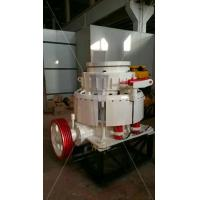 Buy cheap 55kw Mine Small Fine Diameter Symons Stone Cone Crusher Machine from wholesalers