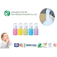 Buy cheap FDA 100% Good Grade Liquid Silicone Rubber For Cake Mold Baby Nipple Baby Toys LSR 6250-30 from wholesalers