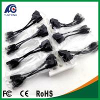 Buy cheap RJ45 Male to Female and male Sockets Adaptor Splitter Switch POE Kit Cat5e Network Cable from wholesalers