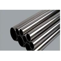 Buy cheap ASTM A312, A213, A269, 269M, GB, T14975, DIN2462 321 stainless Seamless Steel Pipes / Tube from wholesalers