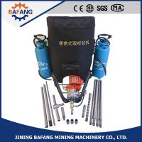 Buy cheap Portable backpack model diamond core sampling drilling machine rock coring rig from wholesalers