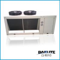 Buy cheap environmentally-friendly refrigeration condenser unit from wholesalers