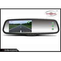 Buy cheap Auto Brightness Control DVR Mirror Monitor With Wide Angle Full - Glass Lens product