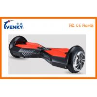 Buy cheap 6.5 Inch 2 Wheels Hoverboard Powered Motorized Scooter Board Self Balancing from wholesalers