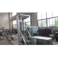 Buy cheap Aspirin Coating Powder Granulator Machine For Pharm Industry Multi Functional from wholesalers
