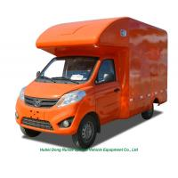 Buy cheap FOTON Enclosed Street Mobile Restaurant Truck For Fast Food Vending from wholesalers