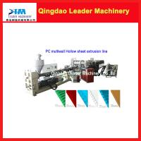 Buy cheap Polycarbonate multiwall Hollow sheet making machine from wholesalers