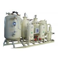 Buy cheap PSA Oxygen Plant Based On Vacuum Swing Adsorption CBO-5  Specification product