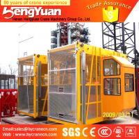 Buy cheap SC200/200 2 tons Construction Building electric hoist elevator from wholesalers