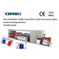 Buy cheap Ultrasonic Precision Non Woven Bags Printing Machine FB-NWF12010I from wholesalers