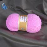 Buy cheap Acrylic Yarn 1001 from wholesalers