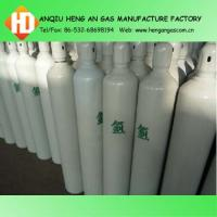 Buy cheap argon gas welding supplies from wholesalers