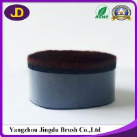 Buy cheap Good price soft Nylon PBT filament for false eyelash with high quality from wholesalers