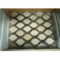 Buy cheap Basketweave Natural Stone Mosaic Wall Tile For Living Room Crema Marfil Color from wholesalers