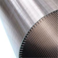 Buy cheap Johnson Wedge Wire Screen from wholesalers