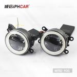 Buy cheap IPHCAR Led Fog Lamp 2 in 1 Toyota Led Fog Lamp Led daytime light Universal for any car Fog Light from wholesalers