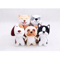 Buy cheap EN71 Lovely Stuffed Animal Dog Toys 27cm / 60cm / 80cm Size With PP Cotton Material from wholesalers