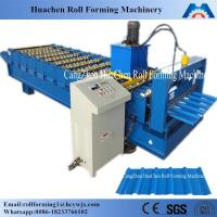 Buy cheap Corrugated Galvanized Roofing Sheet Roll Forming Machines , High Efficiency from wholesalers