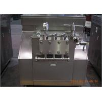 Buy cheap New Condition two stage milk homogenizer Machine 2500 L/H 400 bar from wholesalers