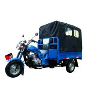 Buy cheap China Three Wheeler Three Wheel Cargo Motorcycle 250CC With Cargo Box Cover from wholesalers