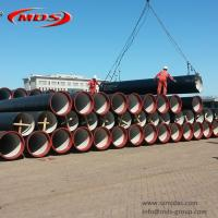 Buy cheap ductile iron pipe class c20 c25 c40 weight from wholesalers
