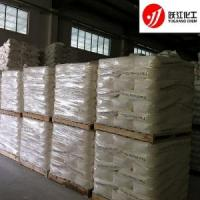 Buy cheap Barium Sulphate Superfine product