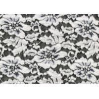 White Flower Brushed Lace Stretchable , Rayon Nylon Spandex Fabric CY-LQ0003