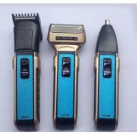 Buy cheap 3 in 1 Multifunction Nose hair trimmer with Shaver and hair scissors from wholesalers