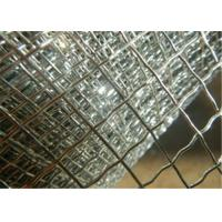 Buy cheap 25mm Square Hole strong tensile Stainless Steel Woven Wire Mesh from wholesalers