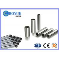 Buy cheap High Precision Super Duplex Stainless Steel Tube With ISO Certification from wholesalers