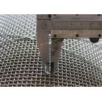 Buy cheap Customized Stainless Steel Wire Cloth , High Carbon / Steel Stainless Steel Hardware Cloth from wholesalers