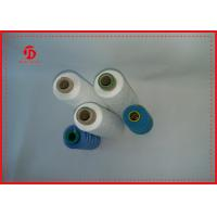 Buy cheap Yizheng Stable Fiber Polyester Sewing Thread , Heavy Duty Paper Core Spun Thread from wholesalers