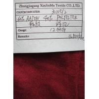 Buy cheap SUPPLY 60% rayon 40% polyester blend yarn from wholesalers