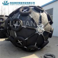 Buy cheap luxiang factory Customized  Rubber Boat Fender yokohama fender  FOR larges shipyards , oil tankers from wholesalers