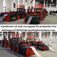 transformer oil tank corrugated fin production line is full automatically
