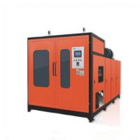 Buy cheap Automatic Extrusion Blow Molding Machine For PE/PP/PVC/PS/PETG Bottle from wholesalers
