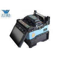 Fujikura Fiber Optic Fusion Splicing Machine , Core To Core Robustness Fiber Optic Cable Machine